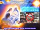 Part 10 Pleiadian Alaje Russian