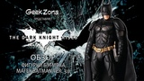 Обзор фигурки Бэтмена The Dark Knight Rises MAF EX Batman 3.0 Figure Review