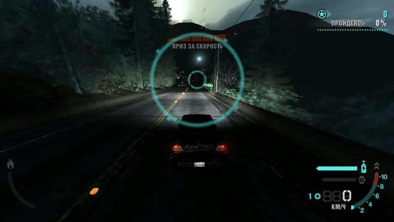 NFS Carbon / Drift Duel / Joker vs Gold Dust / Part 1.2 / Lookout Point / Mitsubishi Lancer EVO9 / Keyboard /