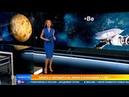 Стало известно, когда Венера-9 обрушится на Землю