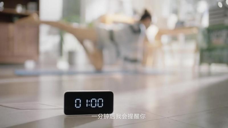 Xiao AI Smart Alarm Clock Released