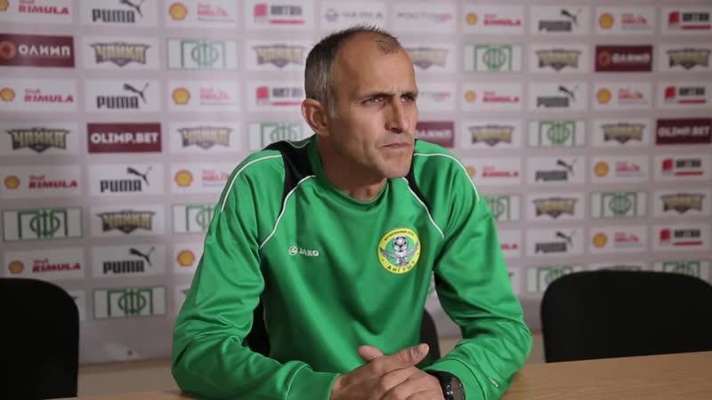 Пресс конференция после матча Чайка Ангушт 21 10 18