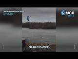 Приколы из Омска  лучшее за 2017 (ТОП ВИДЕО)