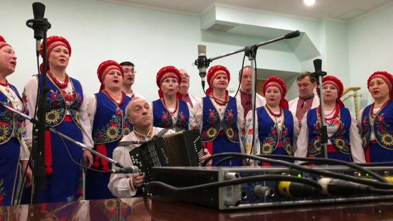 Хор украинской песни Веселка Копав козак криниченьку