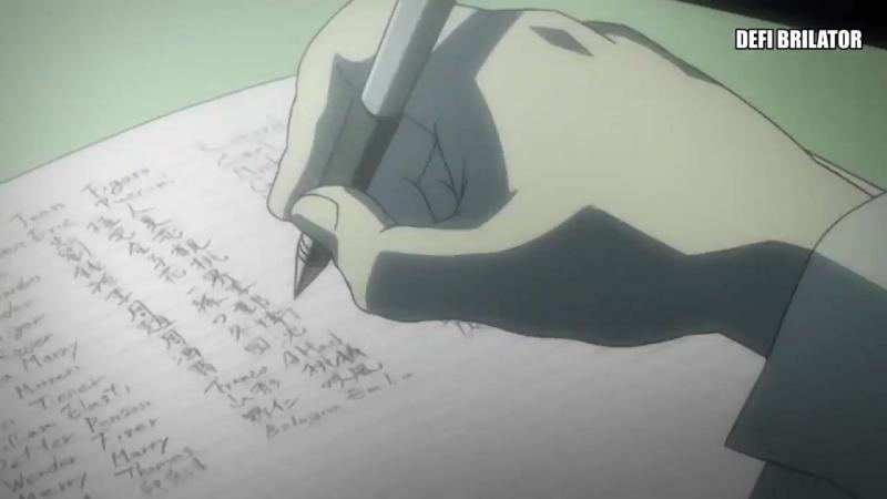 Akame ga Kill! Death Note