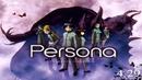 Persona ORIGINAL OST SOUNDTRACK