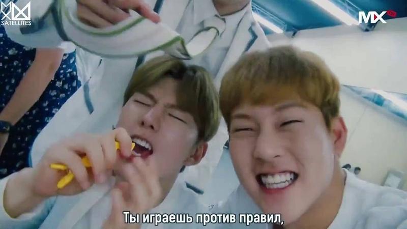 [RUS.SUB][05.07.2016] MONSTA X -반칙이야 Self-cam MV (Unfair love)