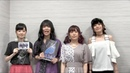 「Roselia 1st写真集Ehre」キャスト告知動画(part01)