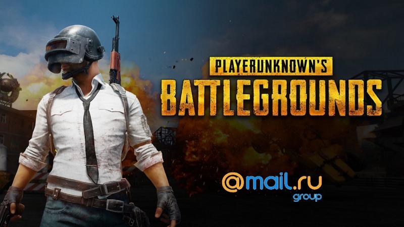 Учусь играть.купила на pubg.mail.ru Playerunknown's Battlegrounds