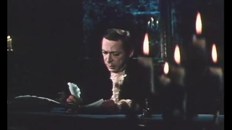 Король Олень (кс им. Горького, 1969) песня Дурандарте про злого и доброго волшебников