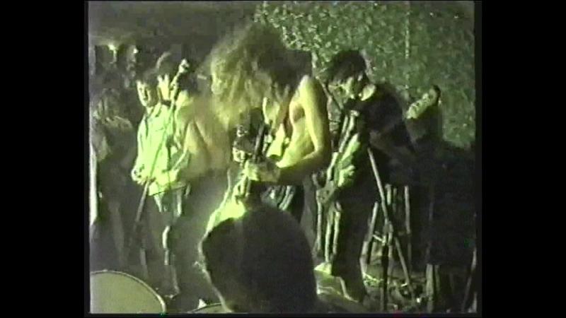 Тне Крыша 1997 Война