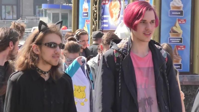 День Анимешника в Украине (Киев)! Каким он был