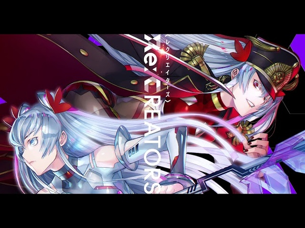 World Étude - Shimazaki Setsuna (Altair/Toyosaki Aki) [Re:CREATORS]