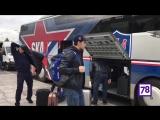 Команда СКА отправилась на третью выездную серию в сезоне