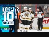 10 лучших шайб третьей недели сезона 2018-19 NHL