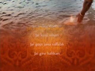 Deva Premal Miten ~ ♥ ॐ ♥ ~ Jai radha madhav мантра любви