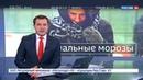 Новости на Россия 24 Арабы попытались сорвать выступление вице президента США в Кнессете