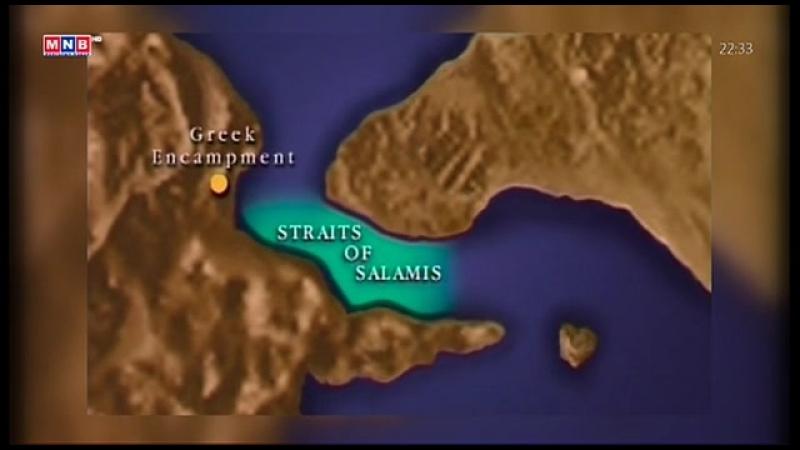 Эртний Грек - Баримтат кино 2-р анги