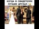 Оригинально😅 А вы в каком возрасте хотите выйти замуж