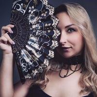 Анастасия Знаменская