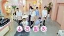 [LIVE] 아이콘(iKON)의 스페셜 무대 리허설 '사랑을 했다'♪ 미미샵(MIMISHOP) 21회