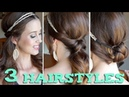 3 EASY Back to School Hairstyles Using a Headband!