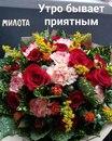 Юлия Мадеева фото #17
