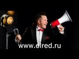Видео-промо - ведущий-иллюзионист - Дмитрий ЭЛЬРЕД