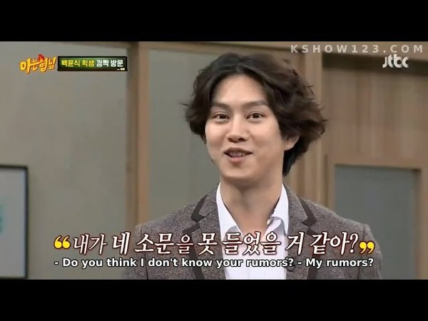 Heechul's rumors [LO SIENTO by Super Junior ft. Leslie Grace OUT NOW]