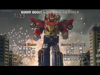 Engine Sentai Go-Onger Grand Prix 2