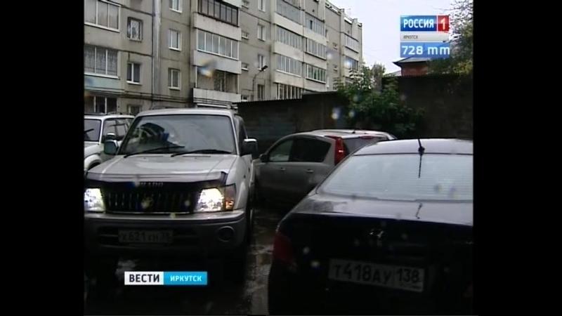 Замечательный сосед. В Иркутске жильцы двухэтажки забрали в собственность общий двор