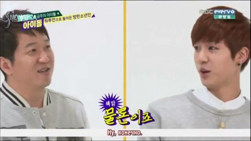 Я Джин, я крутой парень.BTS Jin