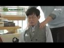 미공개 ′왕손′ 성시경의 숨겨진 재능 알고보니 마사지 전문가 달팽이 호텔 1화