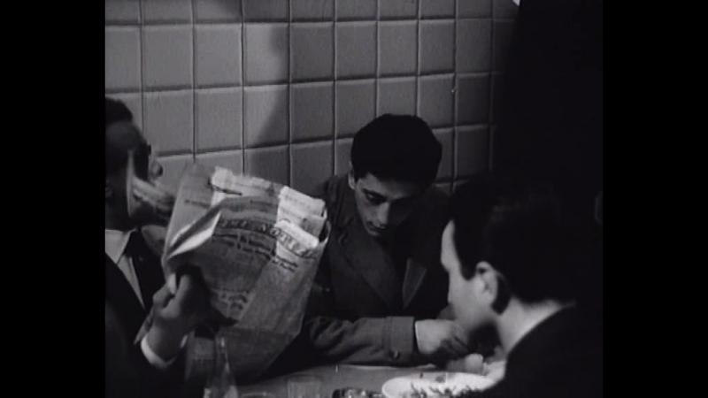 Вакантное место (Италия, 1961) реж. Эрманно Ольми, дубляж, советская прокатная копия