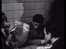 Вакантное место Италия, 1961 реж. Эрманно Ольми, дубляж, советская прокатная копия