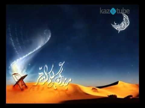 RAYYAN' тобы - Аллаху акбар