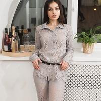 Valeria Ovsyanikova