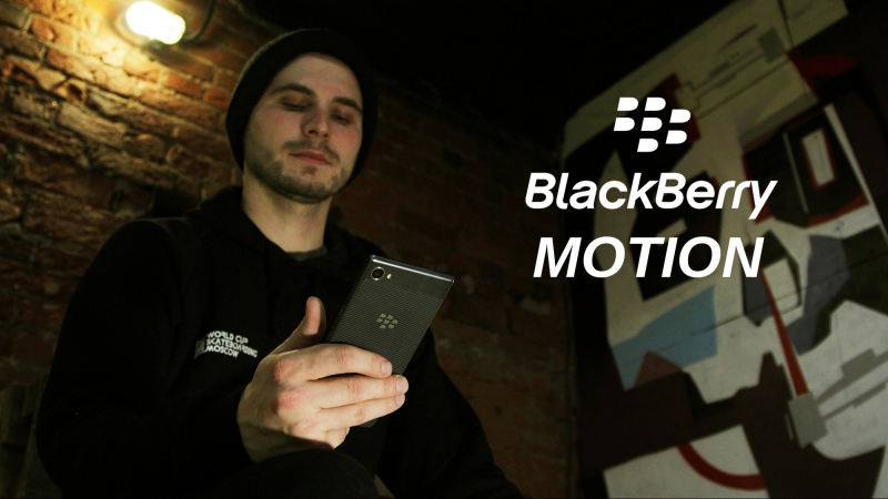 Неубиваемый BlackBerry Motion