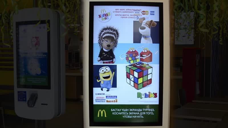 Делимся с вами простой инструкцией как сделать уникальным каждый продукт в McDonald's® смотреть онлайн без регистрации