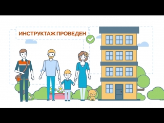 Об утверждении правил и норм технической эксплуатации жилищного фонда