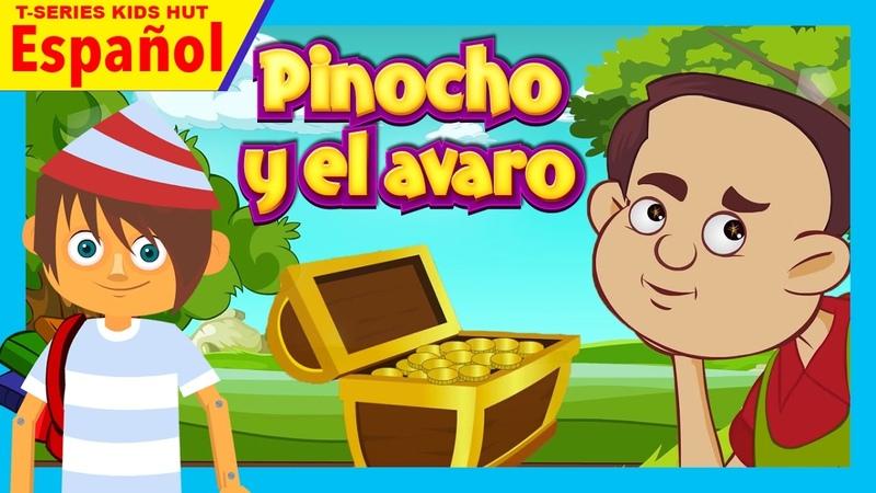 Pinocho y el avaro - Cuentos en espanol || cuentos para dormir - historias para ninos