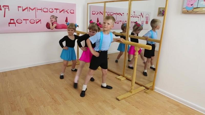 Свинка Пеппа и Джордж на уроке ритмики учатся танцевать. Ритмика для детей 3-5 лет