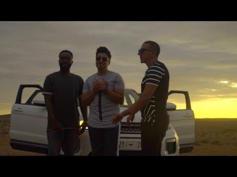 DJ Kayz feat. Ihab Amir MR Géant - Trop mimi (Clip Officiel)