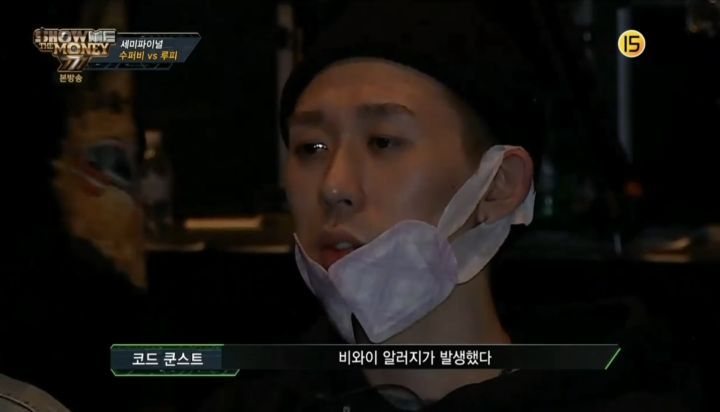 Now im allergic to bewhy