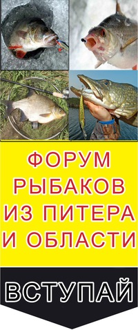 Рыбалка в Ленобласти, Ленинградской области, СПб | ВКонтакте