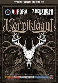07.09.18 KORPIKLAANI (FIN) - новый альбом и лучшее - Aurora Concert Hall (СПб)