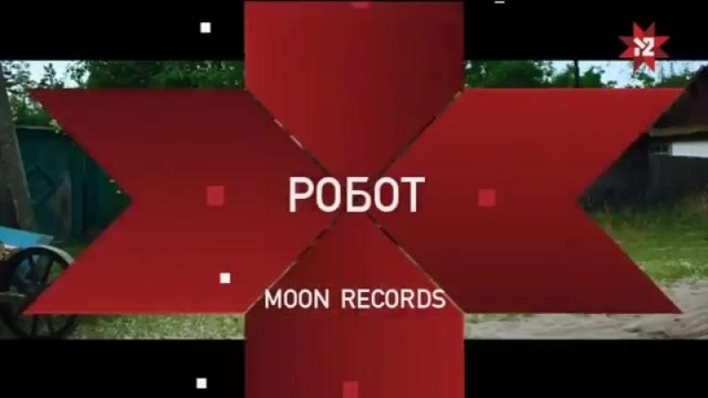 Отрывок из эфира М2 от 27.10.16 (1) тарабарова(tarabarova) я кажу так и тик (tik) робот