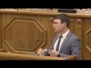 Выступление депутата Артёма Прокофьева. Против повышения пенсионного возраста