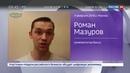 Новости на Россия 24 В Северной Осетии по чемпионски встретили боксера Мурата Гассиева