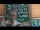 Виртуальная реальность - Вайшнава Прана дас